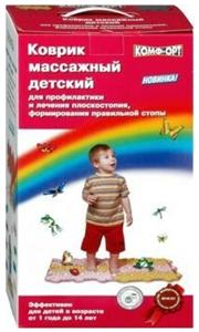 Изображение Массажный коврик ПАЗЛ-2