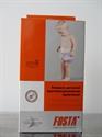 Изображение Бандаж детский противогрыжевой пупочный Fosta (F 7204)