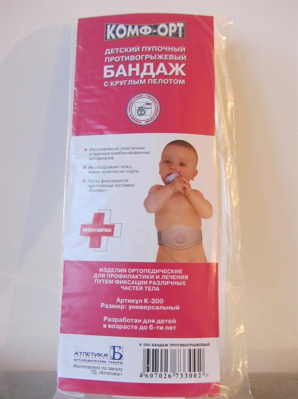 микстура от кашля для новорожденных