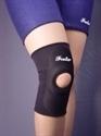 Изображение для категории Фиксатор коленного сустава