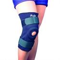 Изображение Ортез коленного сустава удлиненный неразъемный FL 1292