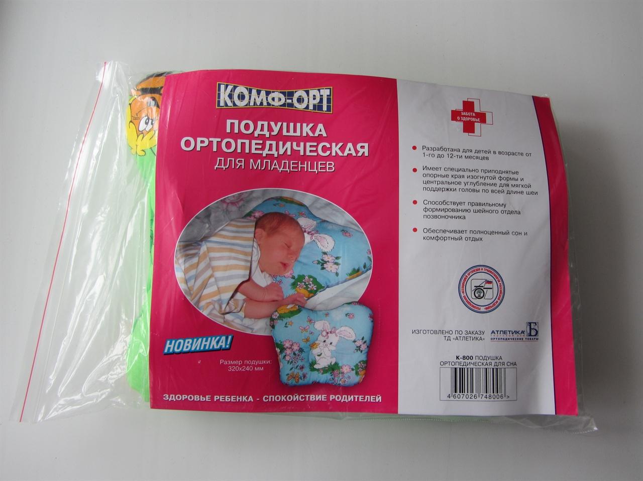 Медицинская одежда - спецодежда для медиков в москве