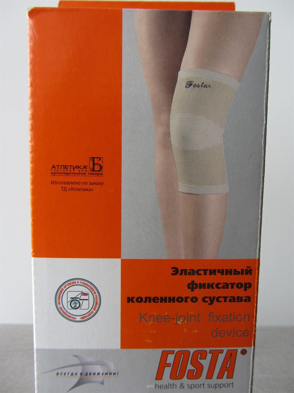 Фиксатор эластичный на коленный сустав лонгета для фиксации лучезапястного сустава