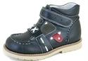 Изображение для категории Ортопедические туфли