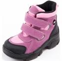 Изображение для категории Ортопедические ботинки