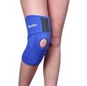 Изображение Ортез  коленного сустава удлиненный с пластинами разъемный FL 1281