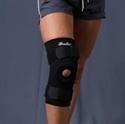 Изображение Ортез коленного сустава неразъемный F 1291