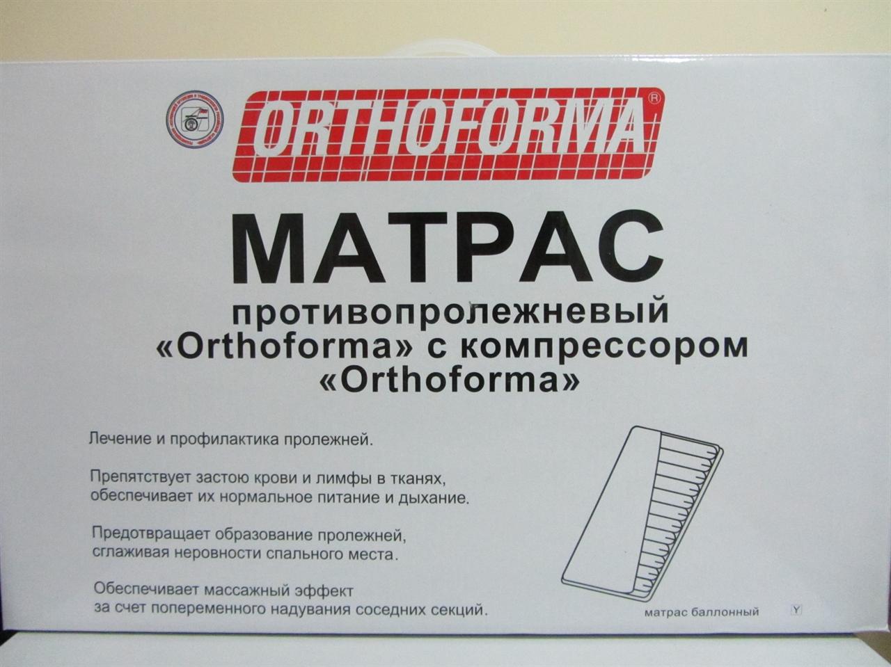 компрессор противопролежневого матраса инструкция