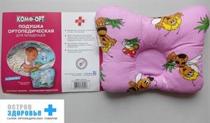 Изображение Ортопедическая подушка для новорожденных К 800