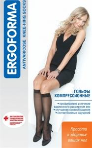 Изображение Гольфы антиварикозные ERGOFORMA профилактические/15-18 мм рт.ст.