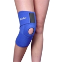 Изображение Скидки до 65% на фиксаторы коленных суставов!!!