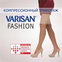 Изображение Колготки компрессионные Varisan Fashion 2 класса компрессии V-F24N5